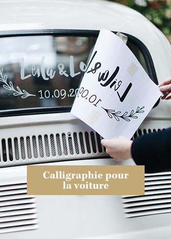 Calligraphie-pour-la-voiture